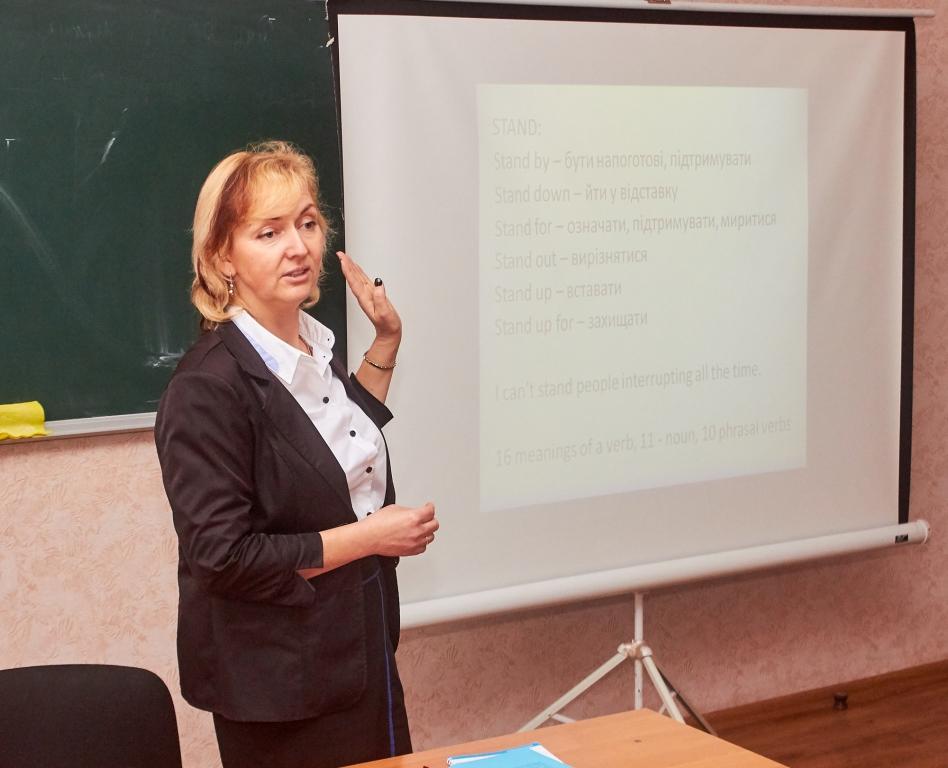 Навчально-методичний семінар для представників відділу освіти  Мелітопольської районної державної адміністрації 5ba7f9f62d61b