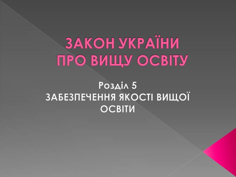 strategia_i_politika_mdpu_01