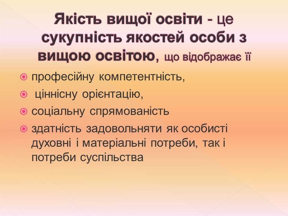 strategia_i_politika_mdpu_02
