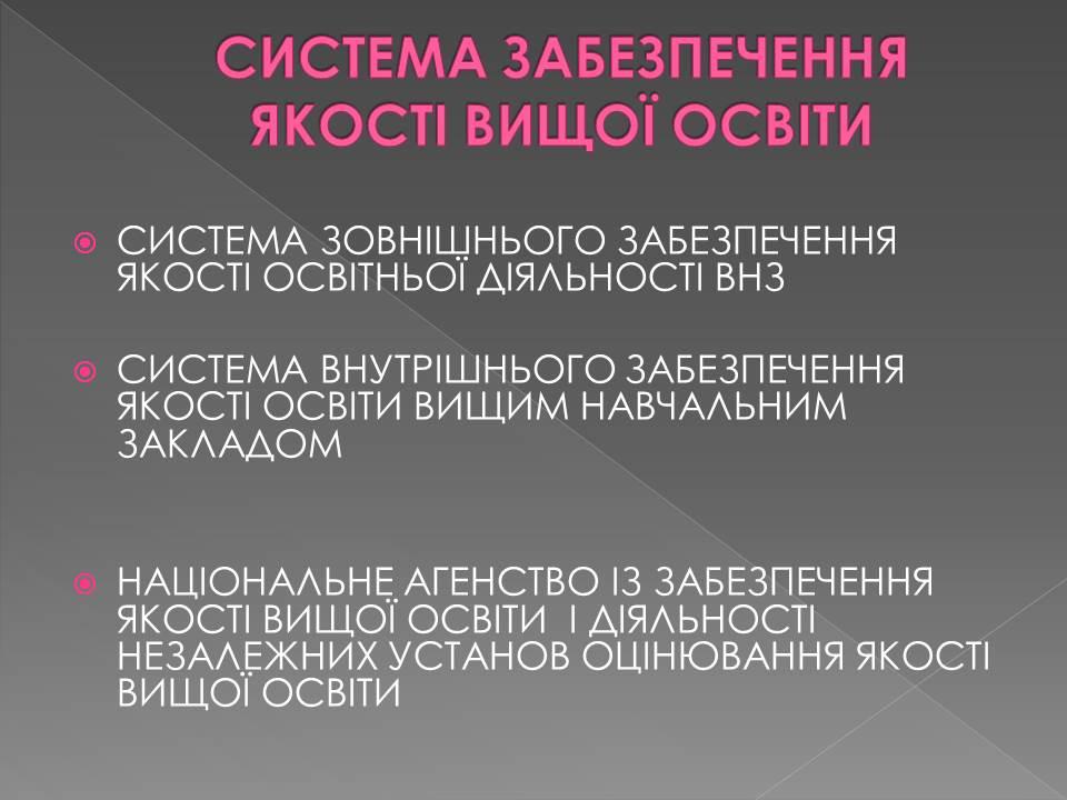 strategia_i_politika_mdpu_03