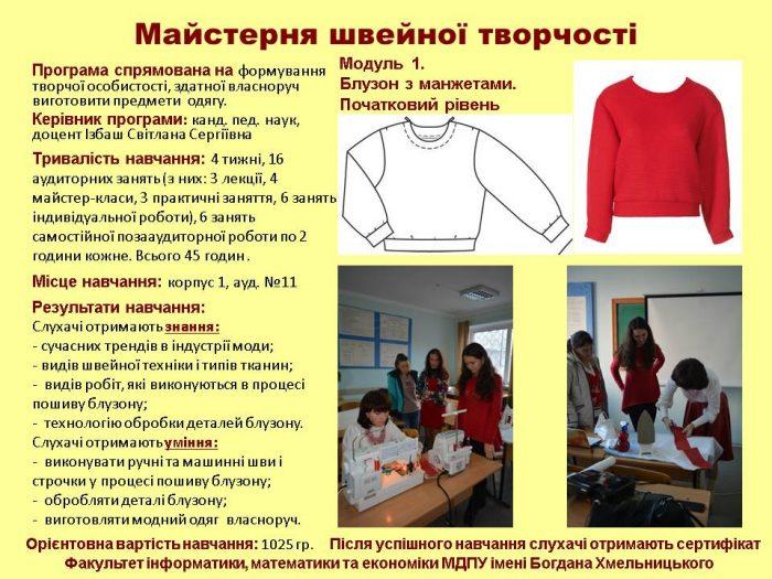 sertifikatni_progi_09