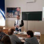 Науково-методичний семінар «Геоінформаційні системи як сучасний аспект шкільної географічної освіти»