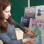 Екологічний брейн-ринг «Блакитні очі планети»