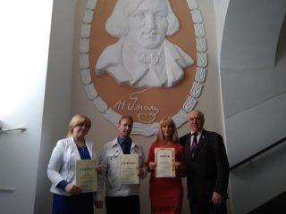 Перемога у Всеукраїнському творчому конкурсі учнівської та студентської молоді імені М.Гоголя