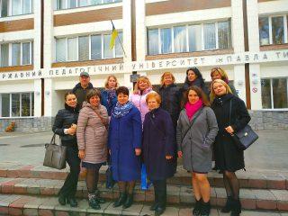 Участь у Міжнародній конференції «Інновації в сучасній освіті: український та світовий контекст»