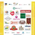 Викладачі кафедри права взяли участь в Афілійованій (не)конференції mini-EdCamp Melitopol