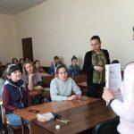 Коучінг «Тварини Червоної книги України».