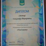 Вокальний квартет «Саунд-версія» - Лауреати І ступеня!
