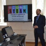В університеті відкрилась STEAM-лабораторія