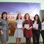Конкурс педагогічної майстерності «Я – вчитель-професіонал»