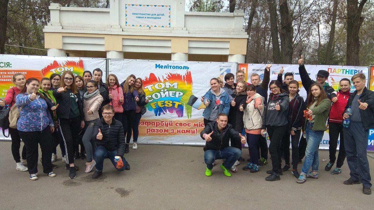 Молодь МДПУ долучилася до «Том Сойєр Fest»