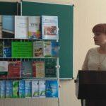 ІV Регіональний науково-методичний семінар «Екологічна освіта для сталого розвитку»