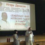 Участь у VІІІ Всеукраїнському фестивалі практичної психології та арт-терапії «АРТДИВОСВІТ»