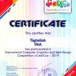 Вітаємо учасників Міжнародного конкурсу з комп'ютерної графіки та веб-дизайну «CreDiCo»