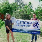 Студенти МДПУ – найкращі в обласних змаганнях «Здорова молодь-здорова нація!»