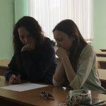 «Спілкування як інструмент менеджменту»