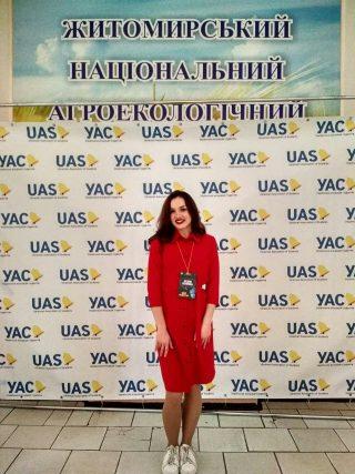 Голова студради взяла участь у «UAS Meet Up 3.0: Галактичний ОСС»