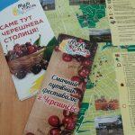 Мелітополь прийматиме інноваційний форум-фестиваль для туристів та туризмологів