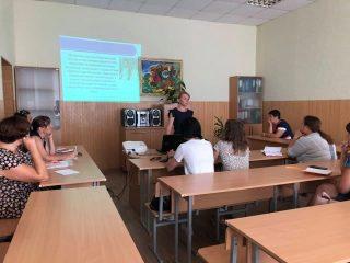 Семінар для кураторів 1-х курсів «Оптимізація процесу адаптації першокурсників як напрям роботи куратора академічної групи»