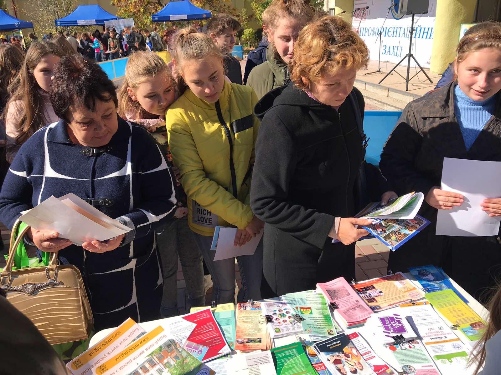 Представники МДПУ відвідали містечко професій - Освіторію