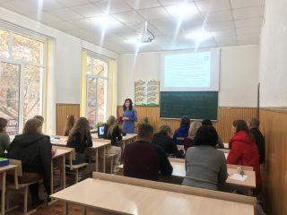 Соціальні інтервенції у практиці соціальної роботи