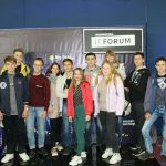International IT Forum 2019