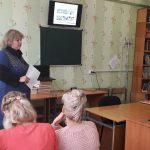Сертифікаційна освітня програма з української літератури в дії