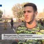 Відбувся обласний військово-спортивний конкурс «Призовник-2019»