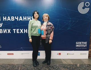 Дигітальний конгрес «Наука і навчання в епоху цифрових технологій»