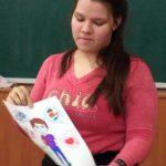 «Я – сучасний учитель НУШ»