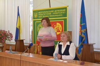 Розпочала роботу VІІ Міжнародна науково-практична конференція «Педагогіка мистецтва для культурного зростання особистості впродовж життя»