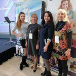 Міжнародна конференція «Шкільний вчитель нового покоління»