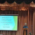 Актуальні проблеми навчання та виховання дітей із особливими освітніми потребами в освітніх реаліях України