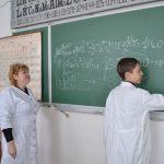 Всеукраїнська олімпіада МДПУ для професійної орієнтації вступників «Інтелектуал» на основі повної загальної середньої освіти