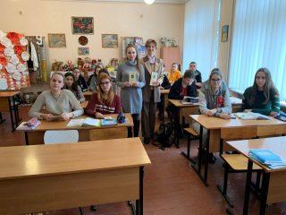 Захід з профорієнтації кафедри педагогіки і педагогічної майстерності