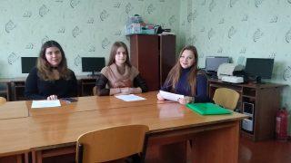 Засідання гуртка «Когнітивні дослідження у сучасному мовознавстві»