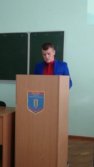 Відбувся І тур Всеукраїнського конкурсу студентських наукових робіт
