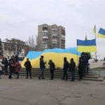 В МДПУ відзначили День Соборності України
