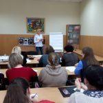 Організація психолого-педагогічного супроводу дитини з особливими потребами в умовах інклюзивної освіти