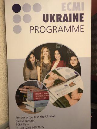 Обговорюємо етнонаціональну стратегію розвитку України