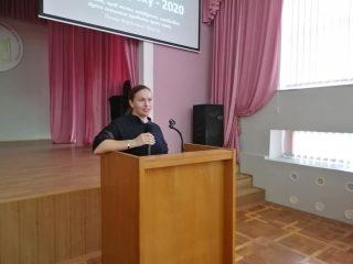 Викладач кафедри початкової освіти взяла участь в установчому семінарі для членів журі ІІІ туру Всеукраїнського конкурсу «Учитель року – 2020»