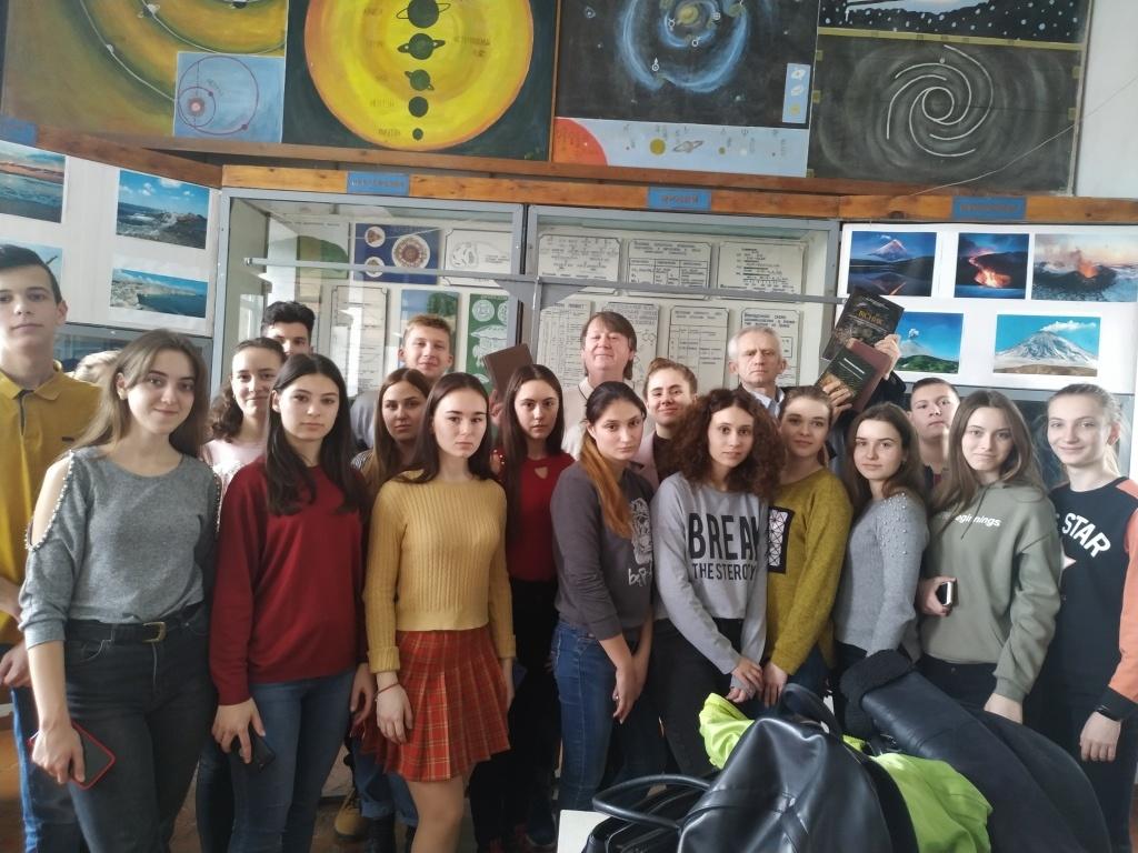 Учні взяли участь в лекції-диспут «Геологічна історія розвитку органічного світу Землі»