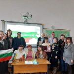 В МДПУ імені Богдана Хмельницького завершилися Дні Болгарії