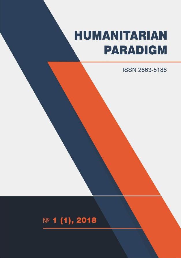 humanitarian paradigm