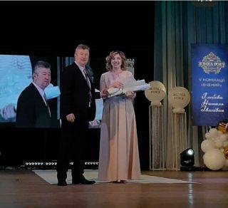 «Жінка року» у номінацій «Вчений» – викладач факультету інформатики, математики та економіки