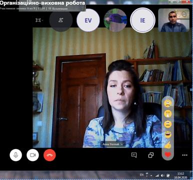 В режимі Skype відбулася робоча зустріч куратора з організаційно-виховної роботи із заступниками деканів (директора) факультетів (інституту)