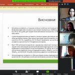 Розширене засідання кафедри органічної і біологічної хімії