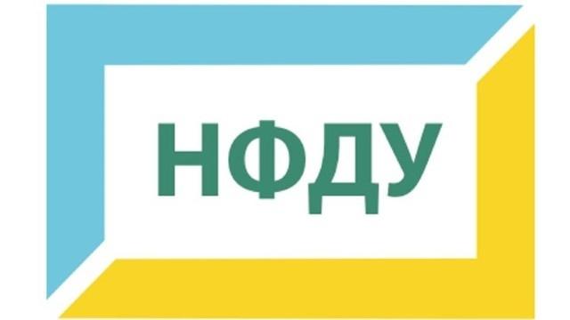 Увага! Оголошено конкурс Нацфонду досліджень України
