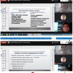 ІІ Міжнародна науково-практична конференція «Підготовка майбутніх учителів фізики, хімії, біології та природничих наук у контексті вимог нової української школи»