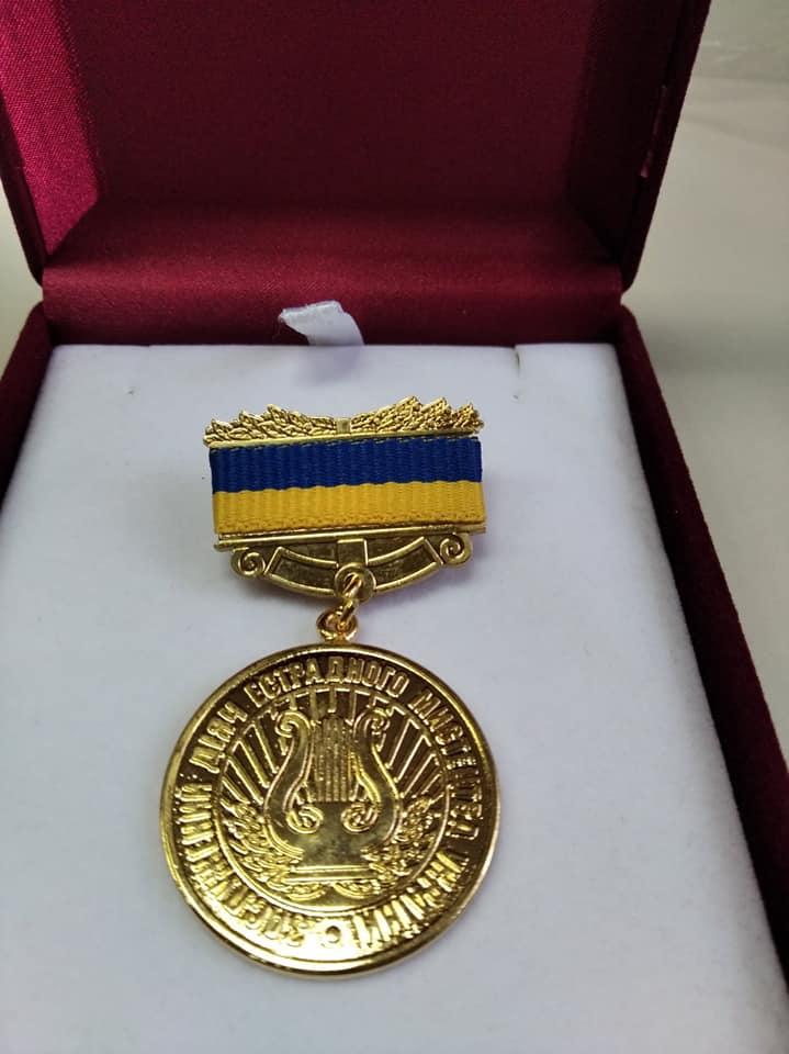 Керівнику джаз-квартету «Саунд-версія» присвоєно почесне звання «Заслужений діяч естрадного мистецтва України»